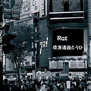 Rat バンドです。