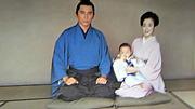 日本文化を守ろう
