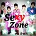 SexyZone..大人応援組@関西