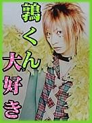 *鶉*姫苺*