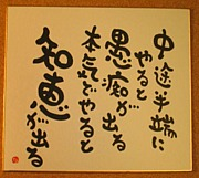WISTERIA302★ウィスタリア★