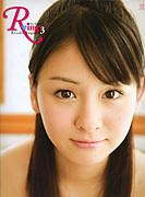 菅谷梨沙子写真集【Ring3】