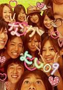 Team SWEAR '09