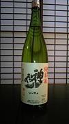 旨い日本酒を呑む会