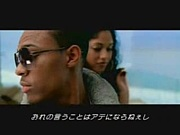 BOW WOW/YOU CAN GET IT ALL