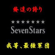 We Love SevenStars!!