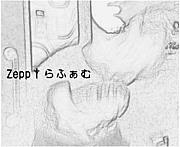 †カオスカラオケL'20th†