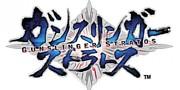 gunslinger-stratos Fukui