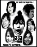 333ヒーローファミリー