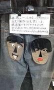 昭島HOMIESとRed Whales