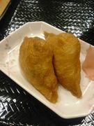 あ〜『いなり寿司』が好き