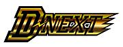 ラジオ音楽番組『D-NEXT』