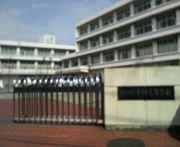 神奈川県立大師高校
