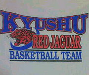 九州RED JAGUARS