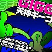 天神ギーゴ3F_SEGA_ビデオゲーム