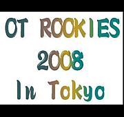 OT2008年デビュー【東京支部】