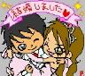 ゚+。2007年8月結婚式。+゚