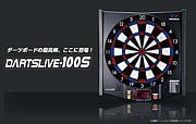 DARTSLIVE-100S