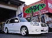 車高短フォレスター九州會