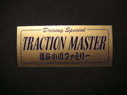 TRACTION MASTER