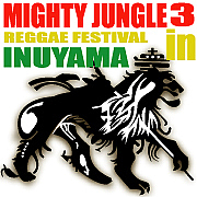 ★ MIGHTY JUNGLE ★