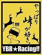 YBR☆レ〜シング 夕張本部