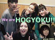 TEAM HOGYOKU