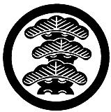 三階松の家紋