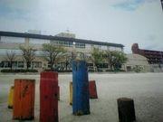 摂津市立柳田小学校