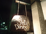 Dining Bar SHIVA