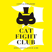 CAT FIGHT CLUB