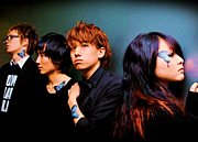 Lapis Lazuli -mixi-