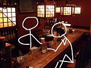口コミの居酒屋 『酒房七輪』