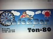 Cafe&Bar Ton�80