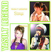 YASU.T LEGEND CD