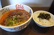 【香家】担々麺クラブ