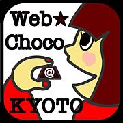 Web★Choco@KYOTO