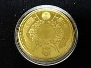 日本の貨幣のコレクション