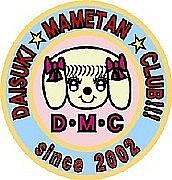 ダイスキマメタンクラブ