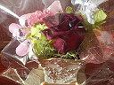 Atelier Magical Flower