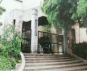 城陽市立寺田小学校'99卒