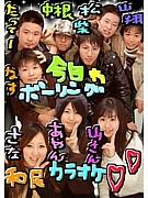 ☆2007年卒 岡崎北高弓道部☆
