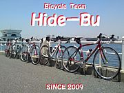 """サイクリングチーム""""ひで部"""""""
