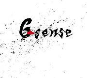 6-sense.