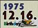 1975年12月16日生まれ