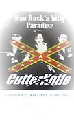 CutterKnife