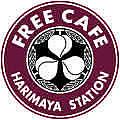 FREE CAFE播磨屋ステーション
