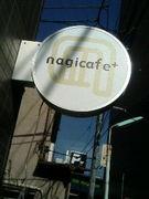 nagicafe+