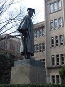 早稲田入試試験対策センター
