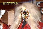 『京次郎』を応援する会!